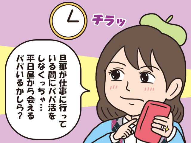 時間の制約